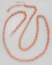 Медная цепь,плетение Орех MГ002-2
