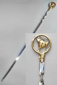 Шампур Бычок МР014-1